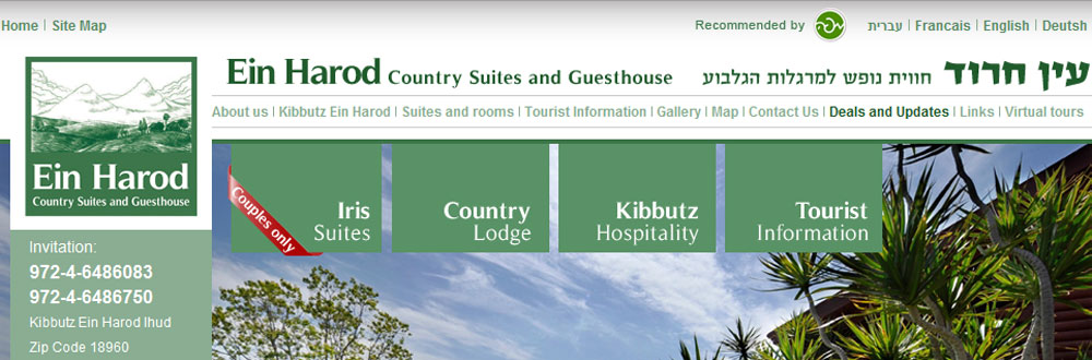 Kibbutz Ein Harod Country Lodging
